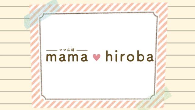 ママ広場のロゴ