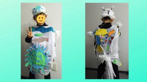 ゴミ袋と新聞紙で作った衣装